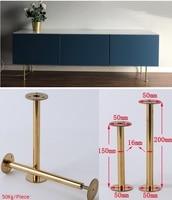 4Pcs/Lot Slim Stainless Steel Gold European Furniture TV cabinet Coffee Bar Sofa Seat Adjustable Feet Leg