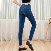 LEIJIJEANS 2019 autumn high waist bule casual feet long jeans hips classic jeans plus size push up highly stretchy women jeans(China)