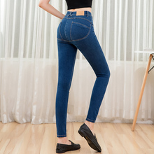 LEIJIJEANS 2019 autumn high waist bule casual feet long jean