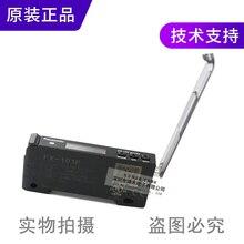 цена на Amplifier FX-101P-CC2 PNP brand new original genuine