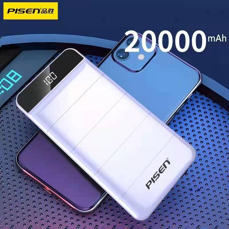 Внешний аккумулятор PISEN на 10000 мА · ч со светодиодной подсветкой, 20000 мА · ч