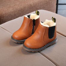 Winter boots kids toddler girl boy shoes pu leather baby infant
