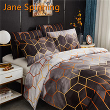 Geometry Duvet Cover Single Double Queen King Quilt Cover Comfortable VB01#
