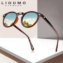 Gafas De Sol polarizadas TR90 ultraligeras Unisex De diseño LIOUMO, Gafas De Sol redondas rosadas para conducir para hombres y mujeres, Gafas De Sol clásicas