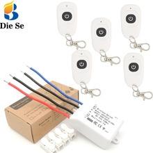 цена на DieSe 433Mhz Relay Switch Universal Wireless Remote Control Light Lmap Bulb Switch  AC 110V 220V 7A 1CH DIY Smart Switch ON\OFF