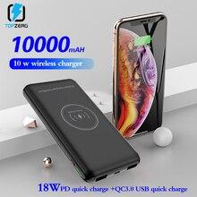 10000mAh Wireless Power Bank QC3.0 USB Type C Portable Charg