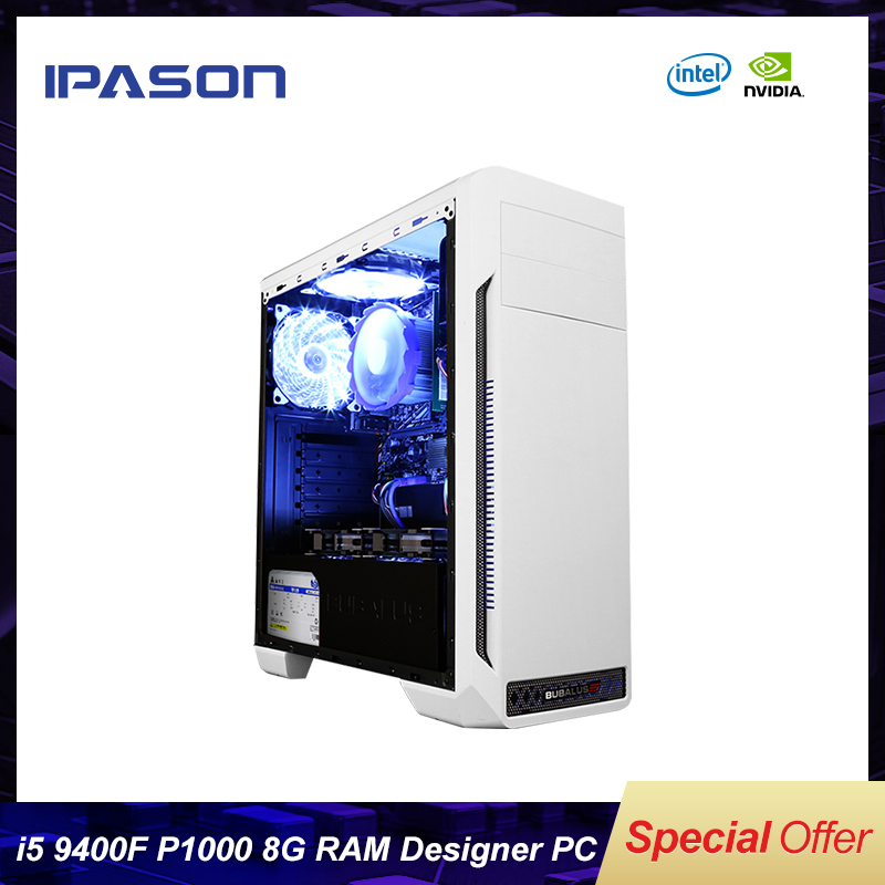 IPASON <font><b>i5</b></font> <font><b>9400F</b></font>/P1000 DDR4 16G RAM 480G Designer Dedicated Computer Desktop 3D Graphics Workstation Professional Graphics Card image