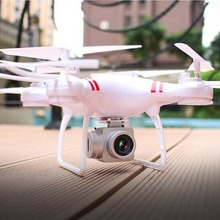 Wide Angle RC Drone 30W HD Camera Quadcopter WiFi FPV Headless Mode KY101s Drone Boys Toys Gifts