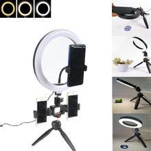Затемнения светодиодный кольцевой светильник для перенесного