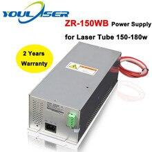 Лазерный источник питания 150 Вт ZR-150WB для 150 Вт-180 Вт Co2 стеклянная лазерная трубка