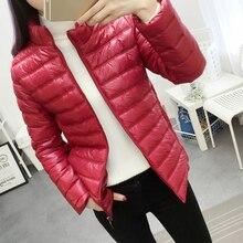 Solid Stand Neck Thin Down Coats Women Winter Slim Warm Plus