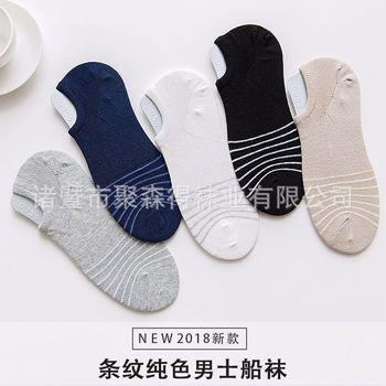 097 Aqua ecao socks mens cotton Japanese boat mesh striped invisible