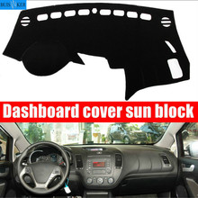 Car Dashboard Cover Pad Mat Dash Sun Shade Instrument Carpet Accessories For Kia Cerato Forte K3 2013 2014 2015 2016 2017 2018