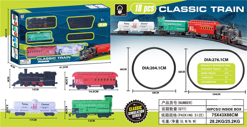 Children Model Electric Camera Track Classical Model Toy Electric Small Train Assembled Camera Track Vintage Steam Train