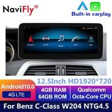 Reproductor multimedia con GPS para coche, Radio con reproductor dvd Navi, Android 10, 12,5 pulgadas, HD1920 x 720, para Benz Clase C, W204, 2011, 2012, 2013, NTG, 4,5