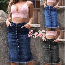 2019 women's saia jeans feminina wash nail button jeans skirt Slim jeans skirt slim denim skirt skirt