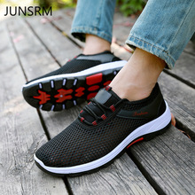 Mens running shoes mesh breathable mens hollow sneakers casual comfortable light hiking net