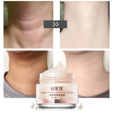 MICAOJI Neck Cream Remove Neck Lines Moisturizing Nourishing