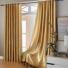 Moderno cortinas de ouro sólido janelas alta sombra pano cortina sala estar quarto varanda cortinas