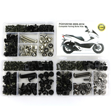 For Honda PCX125 PCX150 2009 2010 2011 2012 2013 2014 Motorcycle Complete Full Fairing Bolts Kit Screws Steel OEM Style Nuts Set fairing bolts full screw kits for honda cbr250r mc41 11 13 cbr 250r 11 13 cbr250 r 11 12 13 2011 2012 2013 nuts bolt screws kit