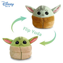 Baby Yoda Plush Toy Flip Yoda Disney Plush Cartoon Reversal Mandalorian Stuffed Doll Kawaii Star Wars Toys Kids Birthday Gift