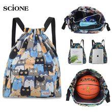 Handbags Backpack Sporttas Fitness Sack Yoga-Bag Multi-Function Shoulder Travel Gym Training