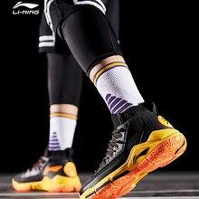 Li-Ning Männer SPALTUNG V Wade Professionelle Basketball Schuhe Kissen Mono Garn Futter CLOUD Sport Schuhe Turnschuhe ABAP027 SJAS19