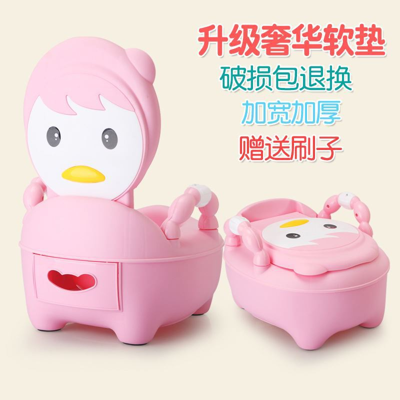 Extra-large No. Toilet For Kids Men And Women Baby Toilet Stool Infant Kids Small Chamber Pot Infants Potty Urinal