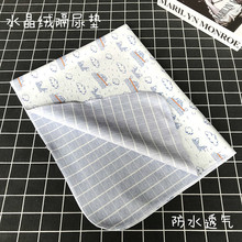 Baby Items Blanket Bedding Set Sleeping Cot Mattresses Urine Pad Baby Articles Crystal Down