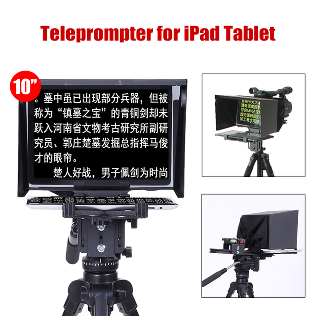 Teleprompter de 10 pulgadas para tableta iPad, para entrevista al aire libre, voz, cámara DSLR, lector de Prompter