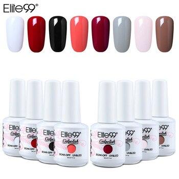 (8PCS)Elite99 Painting Nail Gel Kit UV LED lamp Enamel Polish Gel Nail Polish Soak off White Red Black Manicure Color Gift Set