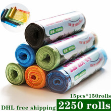 2250pcs DHL Kitchen Toilet Trash Bags Home Use Drawstring Strong Bag Garbage Rubbish Office
