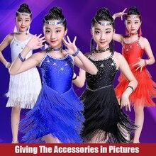 Детский конкурс латиноамериканских танцев платье для девочек для выступлений детские танцевальные костюмы платье со стразами платье для танцев с бахромой BL2769