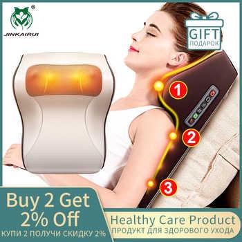 ¡Novedad! Almohada masajeadora 3 en 1 para el hogar, fácil de llevar, para el cuello, espalda, hombro, cintura, para aliviar el dolor, tapones de la UE