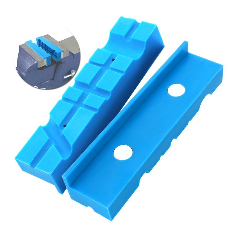 MeterMall 1 Pair Of Magnetic Soft Pad Jaws Rubber For Metal Vise 5.5 Inch Long Pad Bench Vice Accessories Protector