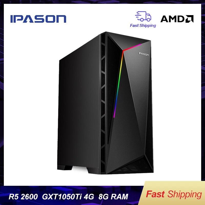 IPASON – PC de bureau pour jeux vidéo VGAME, AMD R5 2600 1050TI, 4G, livraison aléatoire, RX580, 4 go, RX560, haute fréquence de RAM, SSD 240 go