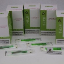 500pcs Authentic zhongyantaihe acupuncture needle Disposable sterile ac