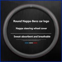 Apropriado para mercedes-benz c180 c200 c260l c300 e200 a200 b180 e300 glc gls gle cla capa de volante de couro do carro accessorie