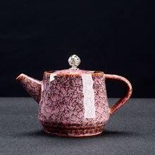 Kiln baked simple teapot single coarse pottery domestic ceramic