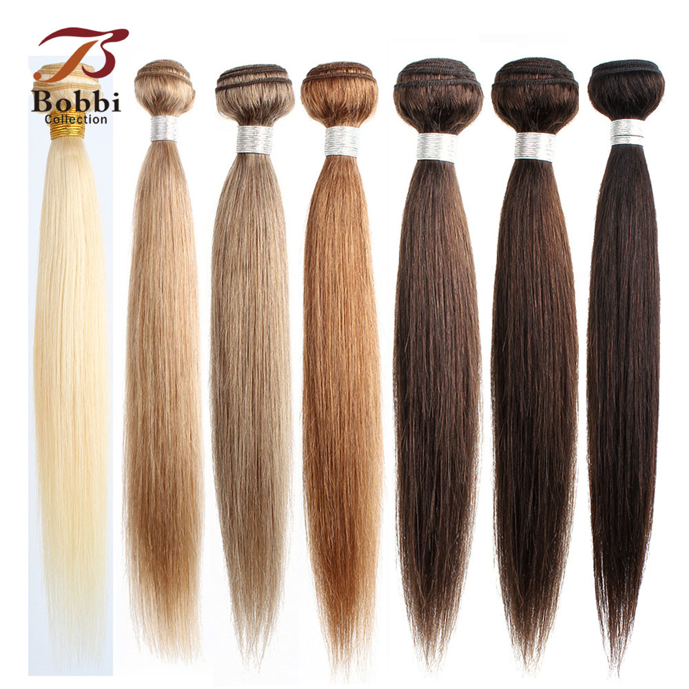 Bobbi Collection 1 Piece Color 8 Ash Blonde Hair Weave Bundles Indian Hair Straight Non-Remy Human Hair Extension