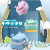 Children Toilet, Baby Seat, Cartoon, Small Urinal, Universal Wholesale For Men And Women