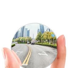 Зеркало для слепых зон Baseus 2 шт., автомобильное широкоугольное боковое зеркало для автомобиля, HD круглое противотуманное зеркало заднего ви...