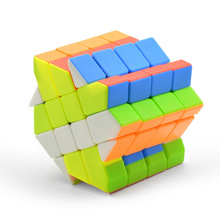 Specail Creative 4*4*4 Magic Cube Wind and Fire Wheel Higth Diffuclty Professinal Strange-Shaped Cubo Toys for Children