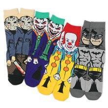 Носки с героями мультфильмов, Бэтмен, клоун, Джокер, косплей, модные носки, новинка, забавные повседневные мужские носки, носки для скейтборда