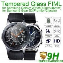 Laofurta novo protetor de tela de vidro temperado para samsung galaxy assista 46mm 42mm 9h película de vidro protetora apto para samsung gear s3