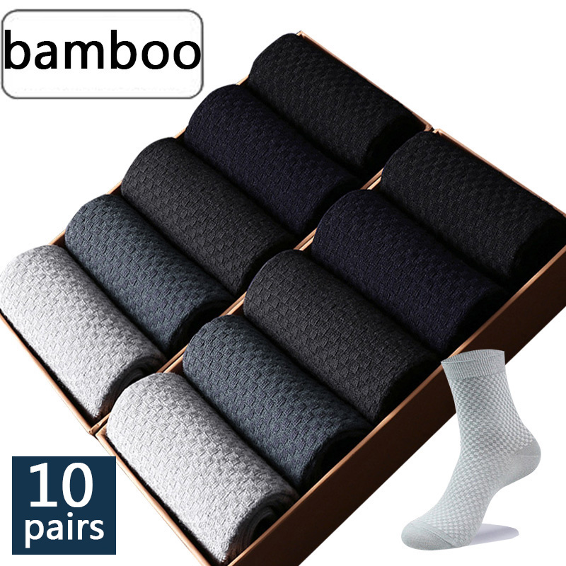 High Quality 10 Pairs/lot Men Bamboo Fiber Socks Men Breathable Compression Long Socks Business Casual Male Large Size 38-45