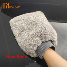 New Style Gray Plus velvet fiber Car Wash Gloves Car Cleaning Tool Home use Multi function Cleaning Brush Detailing Never Scrat