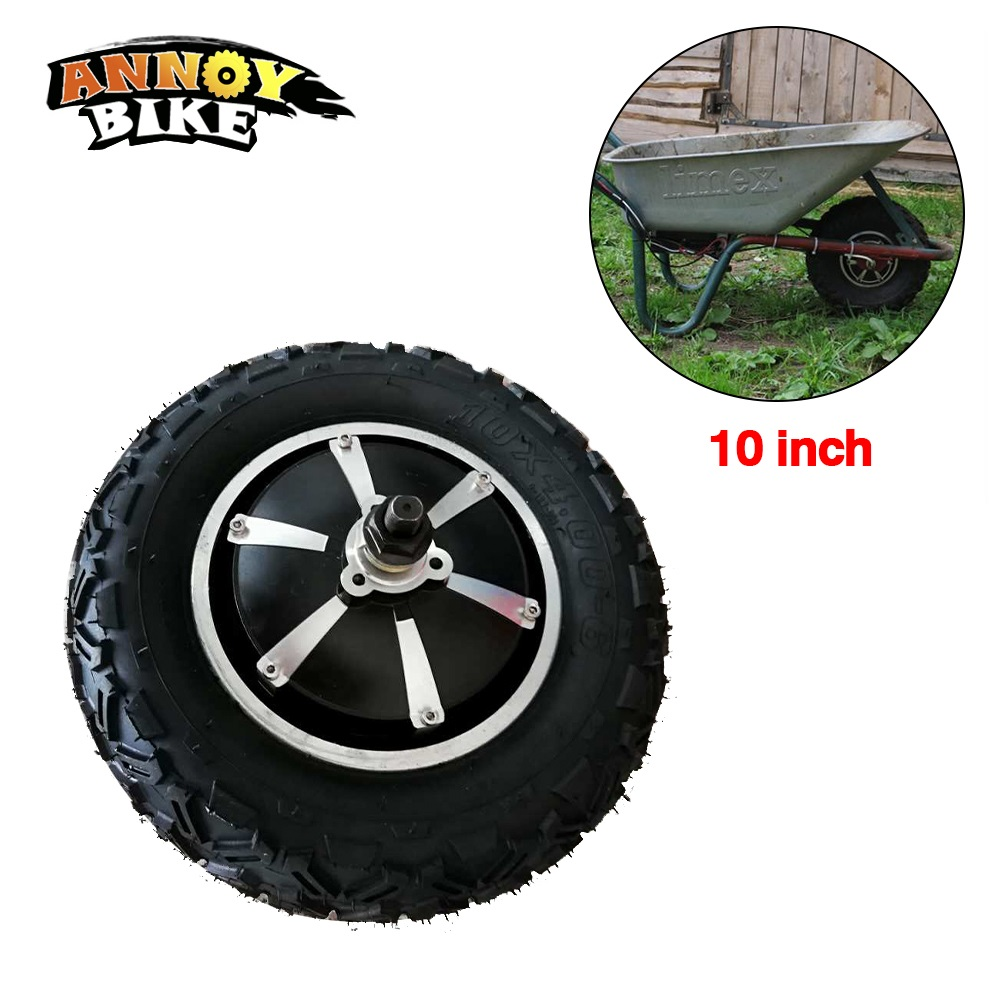 Hub-Motor-Wheel-10-inch-for-electric-wheelbarrow-bicycle-conversion-kit-11inch-electric-Motor-Geared-High