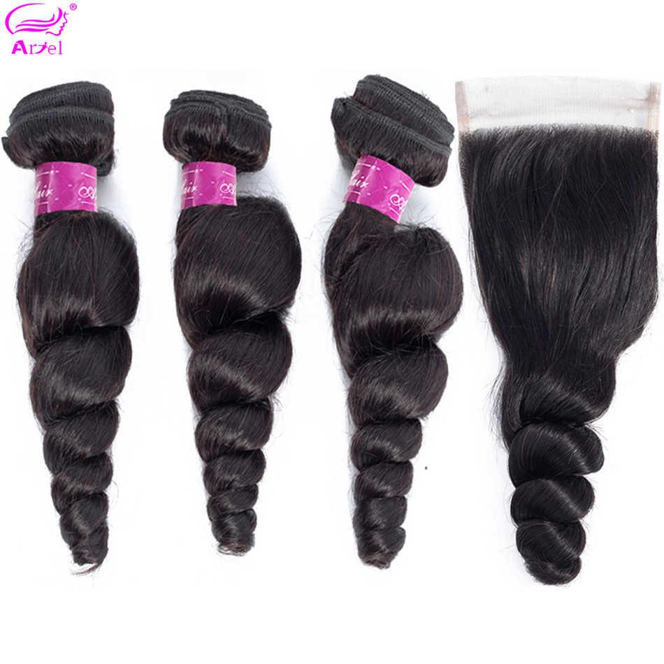 ARIEL Loose Wave Hair Bundles With Closure Brazilian Hair Weave Bundles Non Remy 100% Human Hair Bundles 3 Bundles With Closure