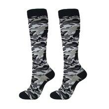 Зимние модные камуфляжные спортивные носки высокого качества полиэфирные нейлоновые Компрессионные носки баскетбольные футбольные носки для бега и велоспорта